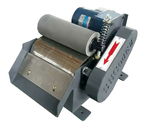 CFP Magnetic Separator (Rubber Roller Type I)