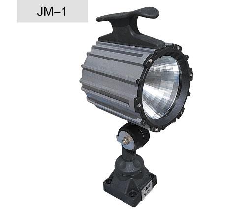 JM Haolgen Lamps